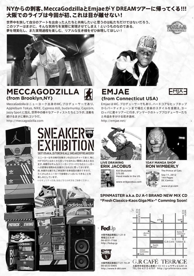Osaka_show02.jpg